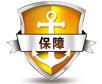 锦程物流网国内合作风险保障会员(小)